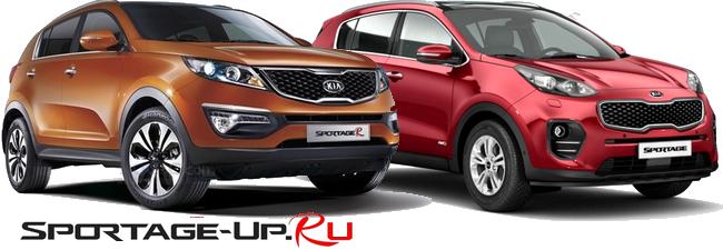 Sportage-UP.ru  Аксессуары для тюнинга/стайлинга из Южной Кореи для KIA и Hyundai